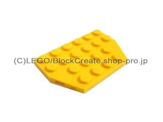 #32059 ウェッジプレート  4x6  【黄色】 /Plate 4x6 without Corners  :[Yellow]