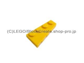 #41769 ウェッジプレート 4x2 右  【黄色】 /Wing 4x2 Right :[Yellow]