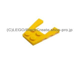 #43719 ウェッジプレート 4x4  【黄色】 /Wing 4x4 with 2x2 Cutout :[Yellow]