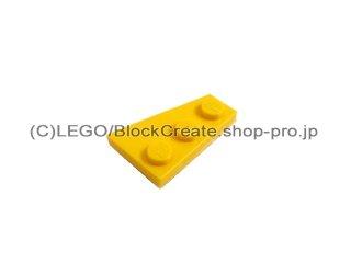 #43723 ウェッジプレート 2x3 左  【黄色】 /Wing 2x3 Left :[Yellow]