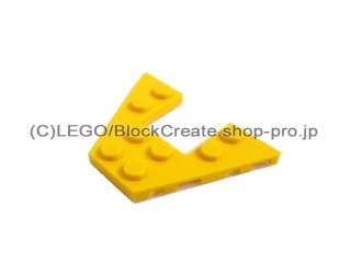 #47407 ウェッジプレート 4x6  【黄色】 /Wing 4x6 with 2x2 Cutout  :[Yellow]