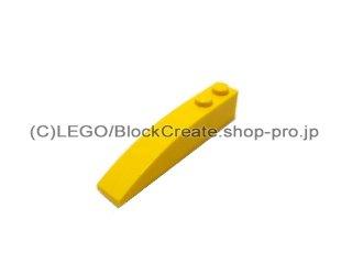 #42022  スロープ カーブ 1x6   【黄色】 /Slope Curved 6x1  :[Yellow]