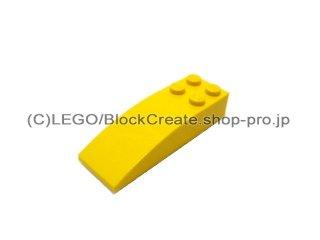 #44126  スロープ カーブ 2x6   【黄色】 /Slope Curved 6x2  :[Yellow]
