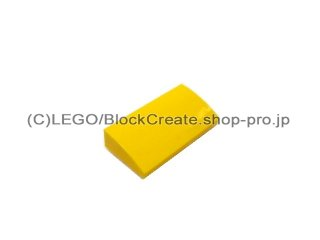 #61068 スロープ カーブ   2x4x2/3 (ボトムチューブ無し)  【黄色】 /Slope Curved  2x4x2/3 Studless   :[Yellow]
