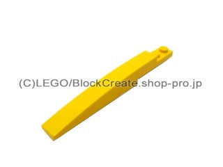 #85970  スロープ カーブ 10x1   【黄色】 /Slope Curved 8x1 with Plate 1x2  :[Yellow]