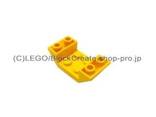 #4871  逆スロープ 45° 4x2   【黄色】 /Slope 45° 4x2 Double Inverted with Open Center  :[Yellow]