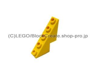 #6044 逆スロープ 53°  3x1x3&1/3 斜面スタッド  【黄色】 /Slope 53°  3x1x3&1/3 with Studs on Slope   :[Yellow]