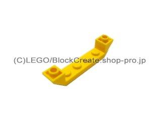 #52501  逆スロープ 45° 6x1   【黄色】 /Slope 45° 6x1 Double Inverted with Open Center :[Yellow]