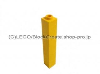 #2453 ブロック 1x1x5 凹スタッド 【黄色】 /Brick 1x1x5 with Hollow Stud:[Yellow]