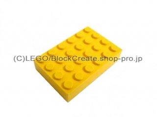 #2356 ブロック 4x6 【黄色】 /Brick 4x6 :[Yellow]