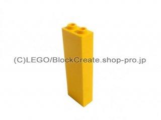 #2454 ブロック 1x2x5  【黄色】 /Brick 1x2x5 :[Yellow]