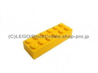 #2456 ブロック 2x6 【黄色】 /Brick 2x6:[Yellow]
