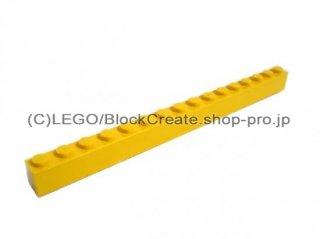 #2465 ブロック 1x16 【黄色】 /Brick 1x16:[Yellow]