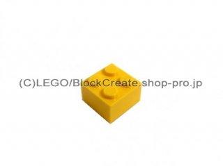 #3003 ブロック 2x2 【黄色】 /Brick 2x2:[Yellow]