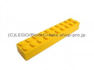 #3006 ブロック 2x10 【黄色】 /Brick 2x10:[Yellow]
