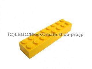 #3007 ブロック 2x8 【黄色】 /Brick 2x8 :[Yellow]