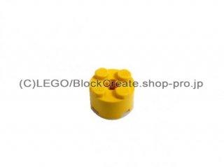 #3941 ブロック 2x2 ラウンド  【黄色】 /Brick 2x2 Round :[Yellow]