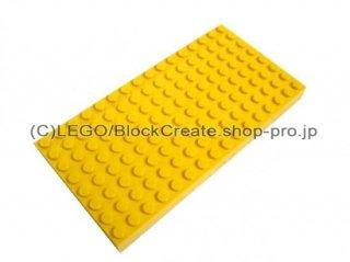#4204 ブロック 8x16  【黄色】 /Brick 8x16 :[Yellow]