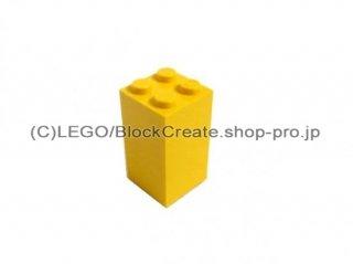 #30145 ブロック 2x2x3  【黄色】 /Brick 2x2x3 :[Yellow]