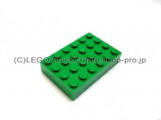 #2356 ブロック 4x6 【緑】 /Brick 4x6 :[Green]