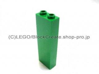 #2454 ブロック 1x2x5  【緑】 /Brick 1x2x5 :[Green]