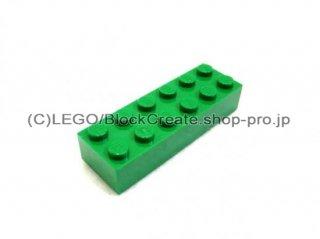 #2456 ブロック 2x6 【緑】 /Brick 2x6:[Green]