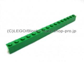 #2465 ブロック 1x16 【緑】 /Brick 1x16:[Green]