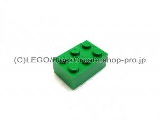 #3002 ブロック 2x3 【緑】 /Brick 2x3:[Green]