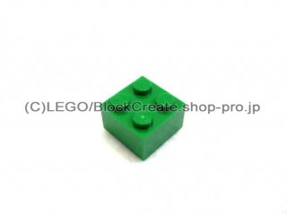 #3003 ブロック 2x2 【緑】 /Brick 2x2:[Green]