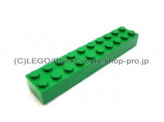 #3006 ブロック 2x10 【緑】 /Brick 2x10:[Green]