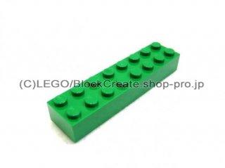 #3007 ブロック 2x8 【緑】 /Brick 2x8 :[Green]