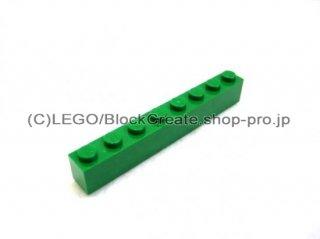 #3008 ブロック 1x8 【緑】 /Brick 1x8 :[Green]
