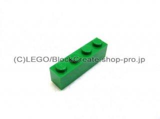 #3010 ブロック 1x4 【緑】 /Brick 1x4 :[Green]