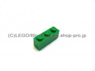 #3622 ブロック 1x3 【緑】 /Brick 1x3:[Green]