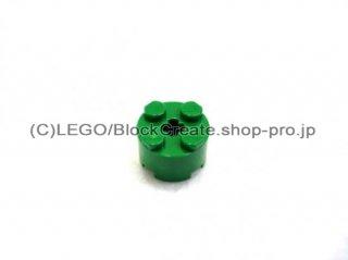 #3941 ブロック 2x2 ラウンド  【緑】 /Brick 2x2 Round :[Green]