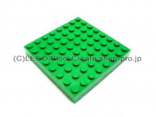 #4201 ブロック 8x8  【緑】 /Brick 8x8  :[Green]