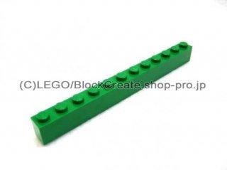 #6112 ブロック 1x12 【緑】 /Brick 1x12 :[Green]