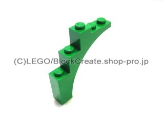 #2339 アーチ 1x5x4  【緑】 /Arch 1x5x4 Regular Bow, Unreinforced Underside  :[Green]