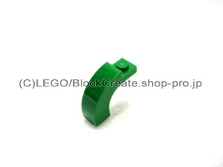 #6005 アーチ 1x3x2 カーブ  【緑】 /Arch 1x3x2 with Curved Top  :[Green]