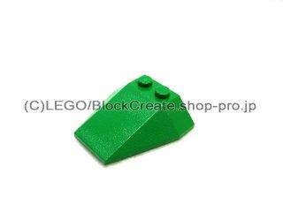 #6069 ウェッジ  4x4  【緑】 /Wedge 4x4 Triple without Stud Notches  :[Green]