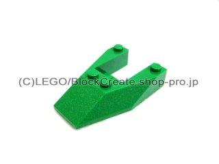 #6153 ウェッジ 6x4  【緑】 /Wedge 6x4 Cutout without Stud Notches  :[Green]