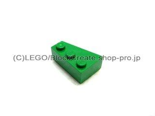 #6564 ウェッジ 3x2  右  【緑】 /Wedge 3x2 Right  :[Green]