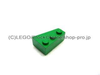 #6565 ウェッジ 3x2  左  【緑】 /Wedge 3x2 Left  :[Green]