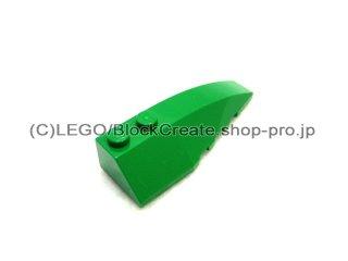 #41747 ウェッジ 2x6  右  【緑】 /Wedge 2x6 Double Right  :[Green]