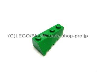 #43720 ウェッジ  4x2  スロープ 右  【緑】 /Wedge 4x2 Sloped Right  :[Green]