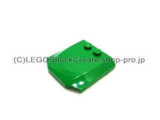 #45677 ウェッジ  4x4x2/3 カーブ  【緑】 /Wedge 4x4x0.66 Curved  :[Green]