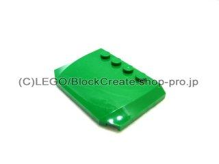 #52031 ウェッジ  4x6x2/3 カーブ  【緑】 /Plate 4x6x2/3  :[Green]