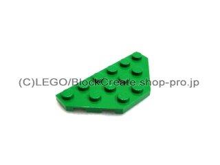 #2419 ウェッジプレート 3x6 コーナーカット  【緑】 /Plate 3x6 without Corners  :[Green]