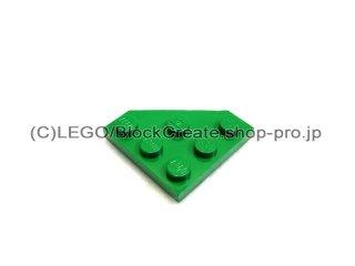 #2450 ウェッジプレート 3x3 コーナーカット  【緑】 /Plate 3x3 without Corner  :[Green]
