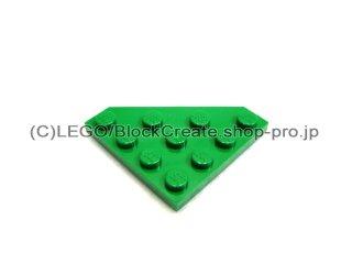 #30503 ウェッジプレート  4x4 コーナーカット  【緑】 /Wedge Plate 45° 4x4  :[Green]